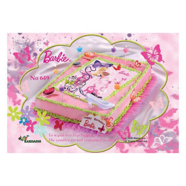 Barbie Πεταλούδες Γοβάκι