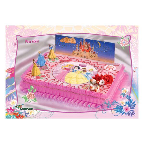 Πριγκίπισσες της Disney